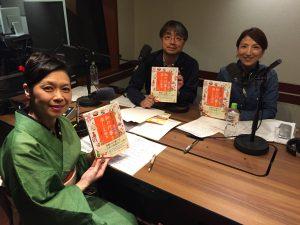 「ジャパモン」パーソナリティーの小山薫堂さん、柴田玲さんとパチリ。