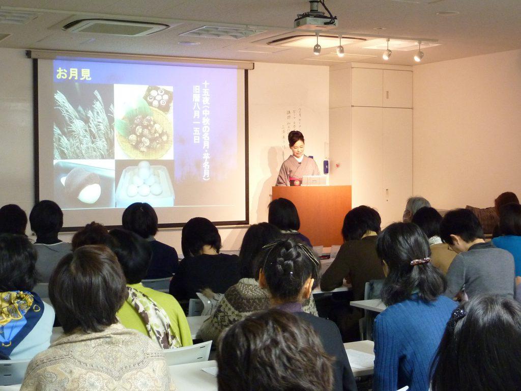 「日本の歳時と食文化」講演 (ベターホーム)            <写真:ベターホーム料理教室指導者勉強会での講演の様子>